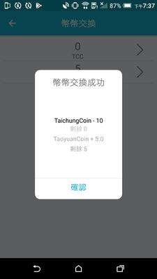 BIG-Token Screenshots