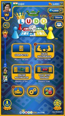 Ludo King™ Screenshots