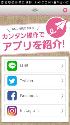 Lokapala Screenshots